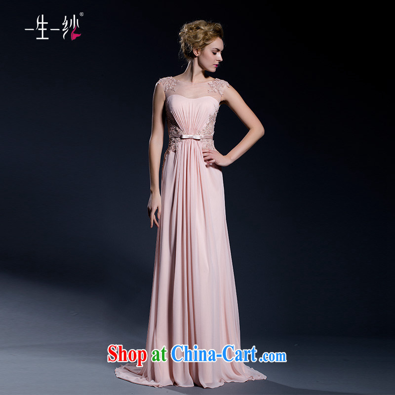 A yarn double-shoulder dress long betrothal moderator dress uniforms dresses summer toast clothing high-waist 402401385 pink XXL code 30 days pre-sale
