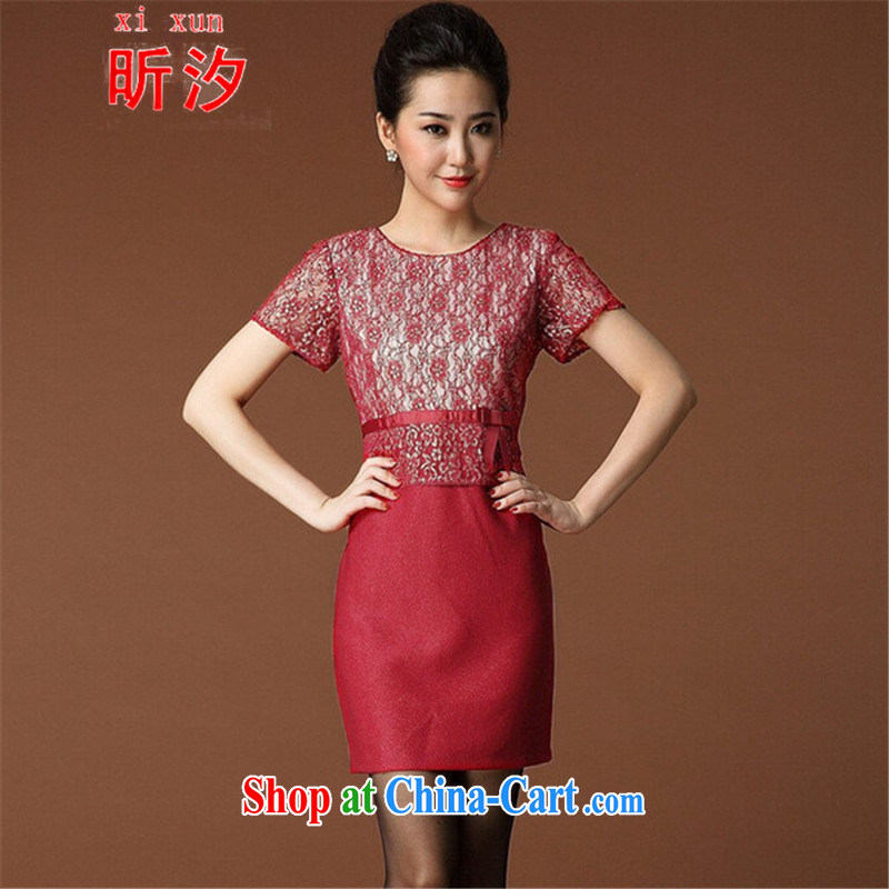 Celia leaves &2015 wedding in the elderly, female mother load short-sleeved dresses #6399 red 4 XL