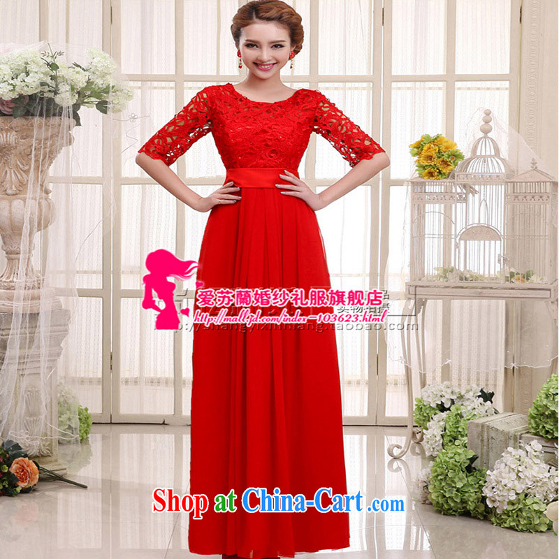 New Red married women toast serving the Field shoulder lace beauty and stylish sweet dress in dress cuff red long, there will be no do not switch