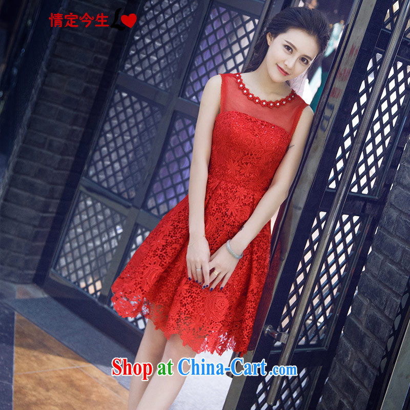 Love Life new, 20,151 field shoulder summer Korean version the waist zipper, red dress lace-wood drill with small dress red XXL