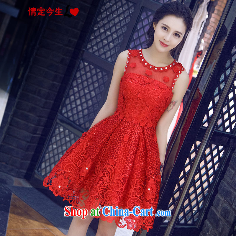 Love Life new 20,151 field shoulder summer Korean high red lace inserts drill round-collar sweet bridal dresses red XL