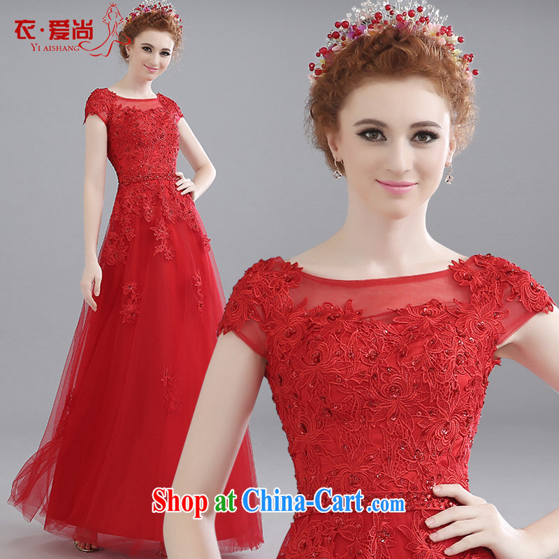 Yi love still bridal toast clothing 2015 toast marriage dress long bridesmaid lace a shoulder red wedding dresses red to make the $30 does not return