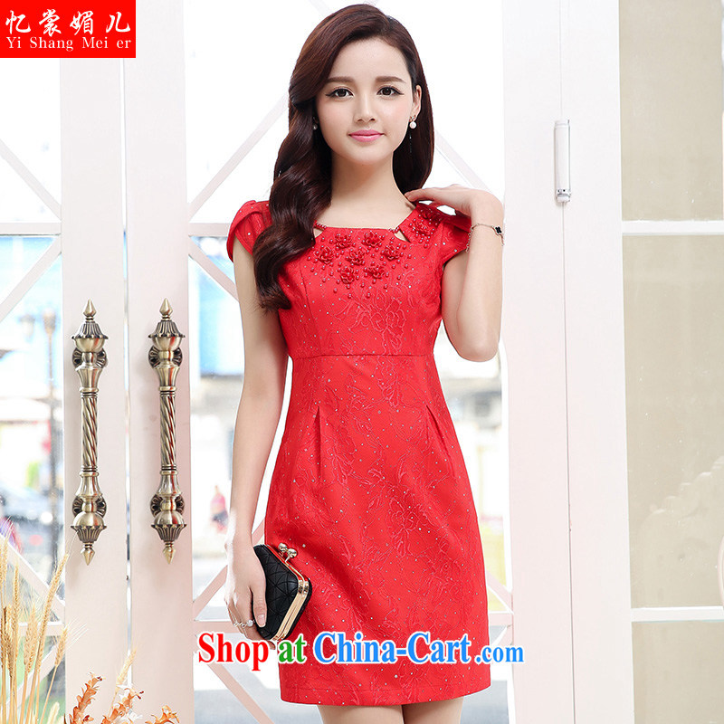 Recall that advisory committee that Children Summer 2015 new dresses dress red XXL