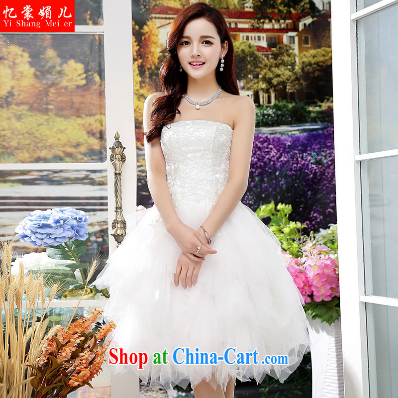 Recalling that Advisory Committee's summer 2015 new upscale chopper dress dress white XL