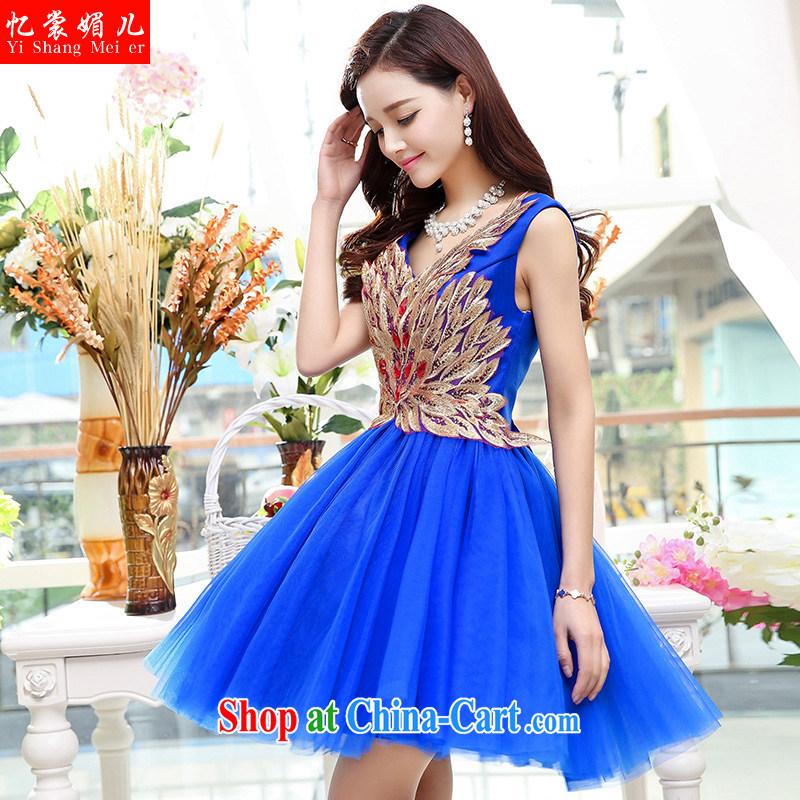 Recall that advisory committee that Children Summer 2015 new stylish dress royal blue XXL