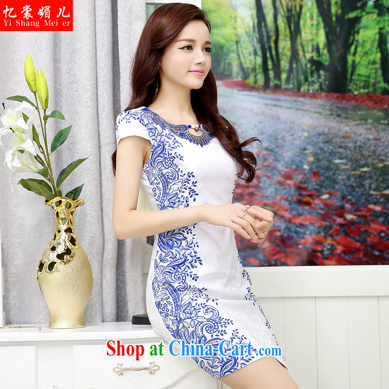 Recall that advisory committee that Children Summer 2015 on cultivating new style dress blue XXL