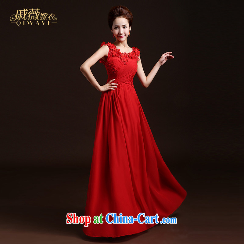 Wei Qi 2015 summer Korean red bridal wedding dresses wedding toast serving double-shoulder flowers long beauty dress dress the dress female Red custom plus $30