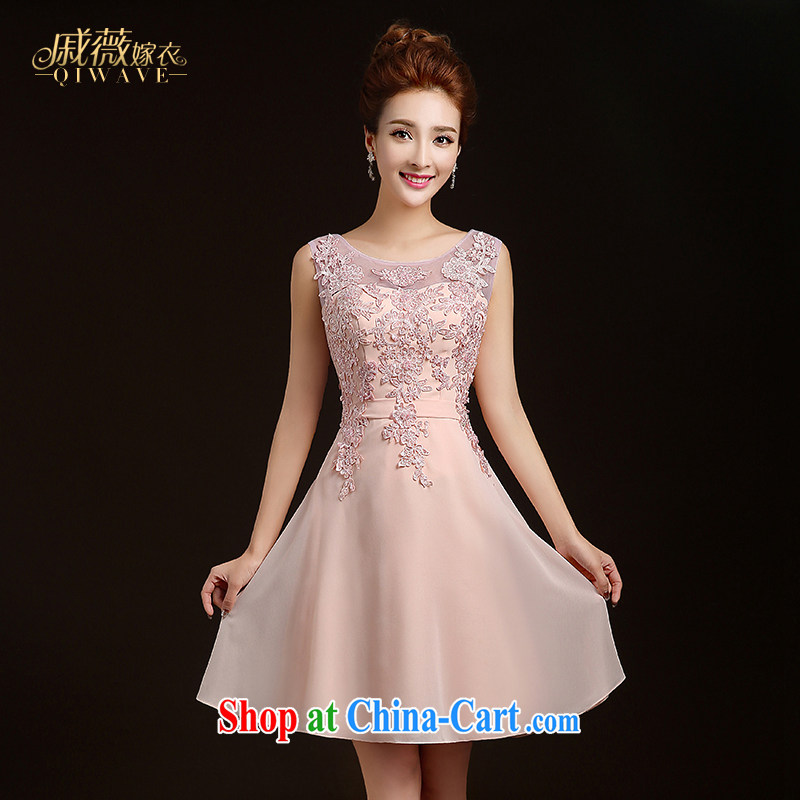 Wei Qi 2015 summer Korean bridal Wedding Fashion toast and sisters dress dress Evening Dress pink short dual-shoulder zipper small dress girls pink custom plus $30