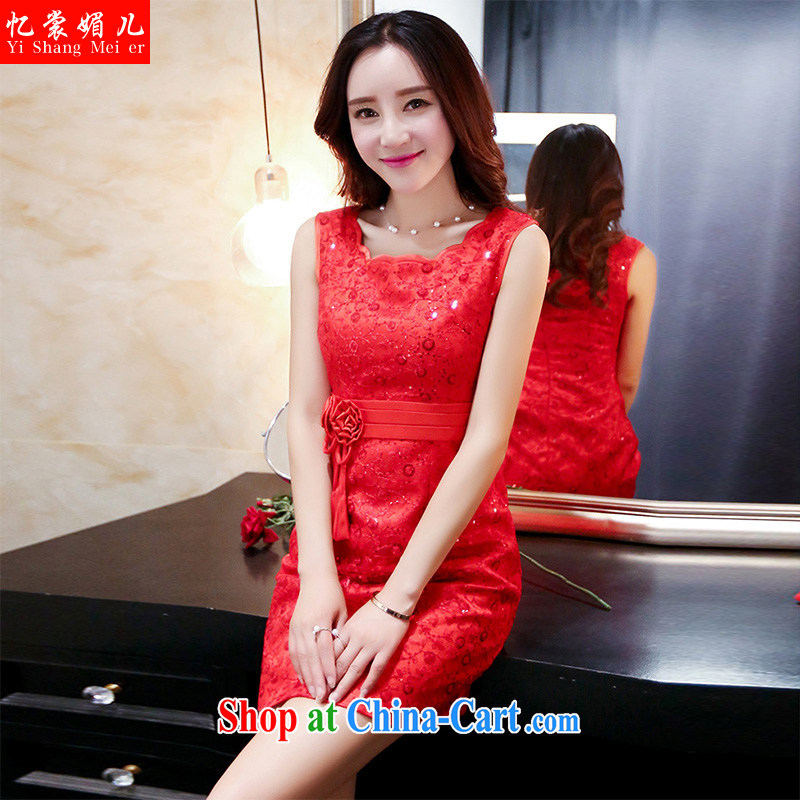 Recalling that Advisory Committee's 2015 summer on a new paragraph style beauty two-piece dresses red M