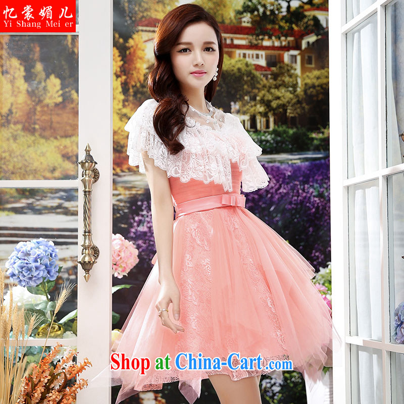 Recalling that Advisory Committee's summer 2015 new exclusive fashion long dress dress pink XL