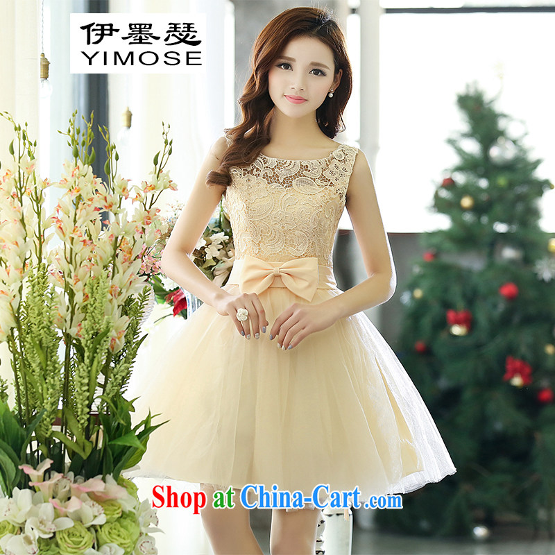 The ink Joseph's 2015 new style small dress toast service bridal dresses red dress Korean Beauty graphics thin Princess purple skirt XL, the MacArthur, shopping on the Internet