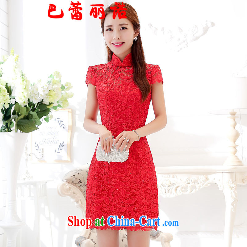 The Ballet, The 2015 summer new, larger ladies dress upscale Lace Embroidery cheongsam dress red banquet bridal toast clothing XXXL