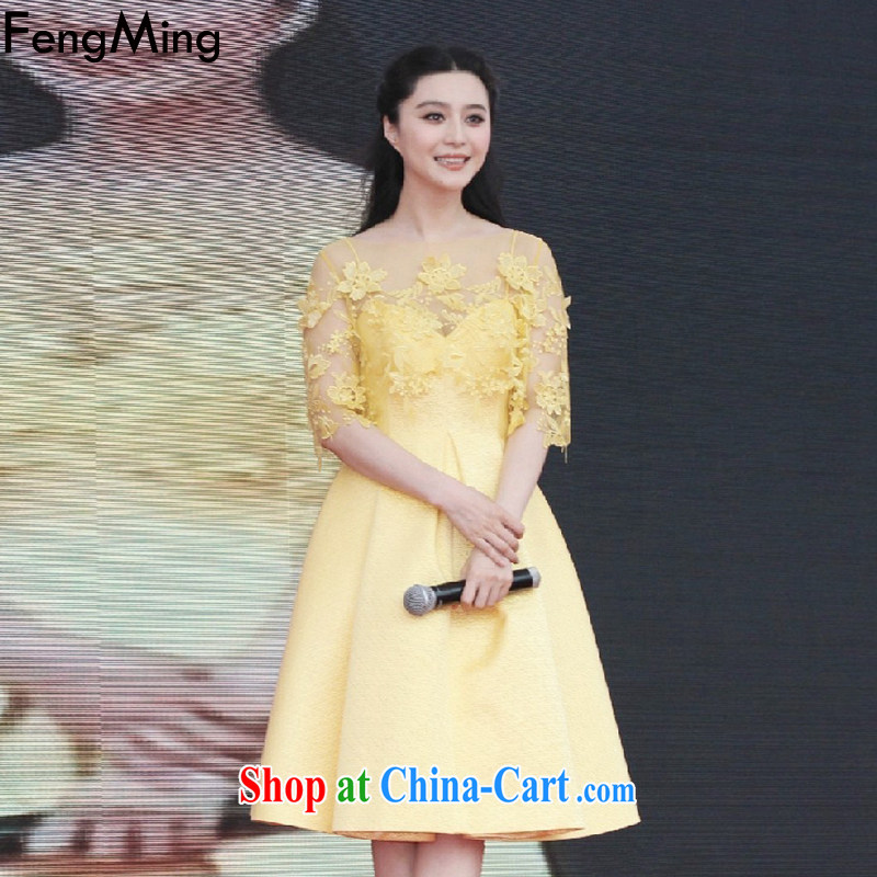 Abundant Ming 2015 summer stars, with three-dimensional flower Openwork lace large dress skirts, long yellow dress yellow XL