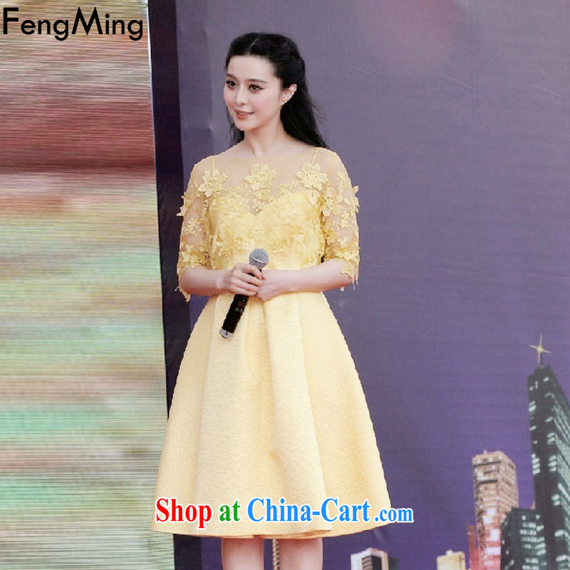 Abundant Ming 2015 summer stars, with three-dimensional flower Openwork lace large dress skirts, long yellow dress yellow XL, HSBC Ming (FengMing), and shopping on the Internet