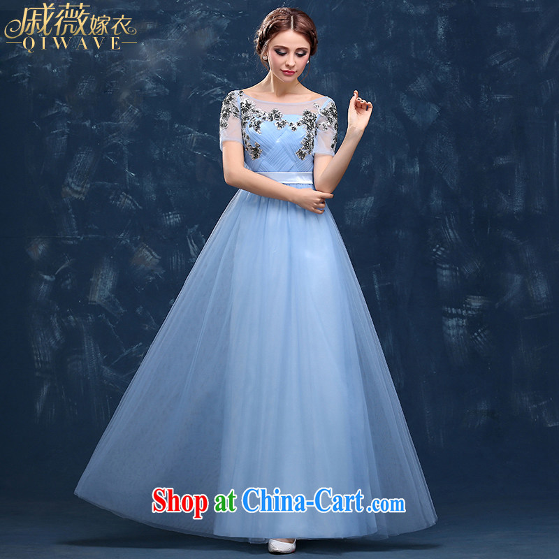 Wei Qi long light blue dress Korean stylish and elegant lace shoulders short-sleeved one shoulder the code high waist dress uniform toast dress girls summer nights, light blue XXL