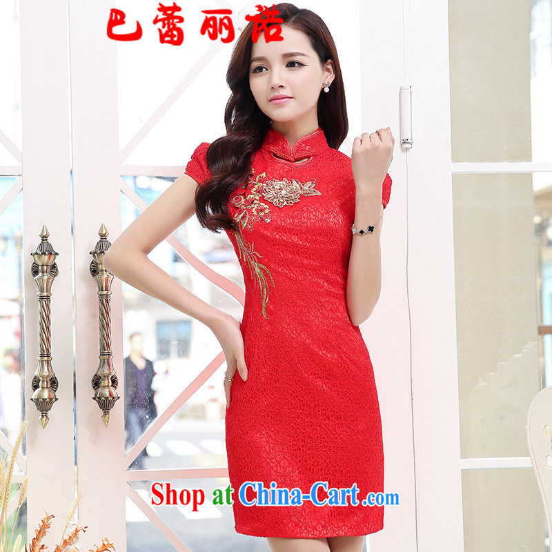The Ballet, The 2015 new dress marriages red short skirt bridesmaid toast serving Chinese Dress lace Phoenix embroidery antique Chinese wedding red XXL