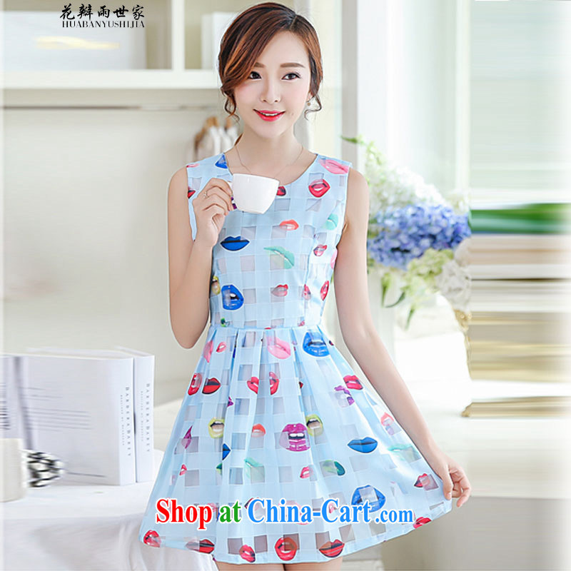 Petals rain family seek summer beauty lips shaggy sleeveless vest dress the 40880140 blue M
