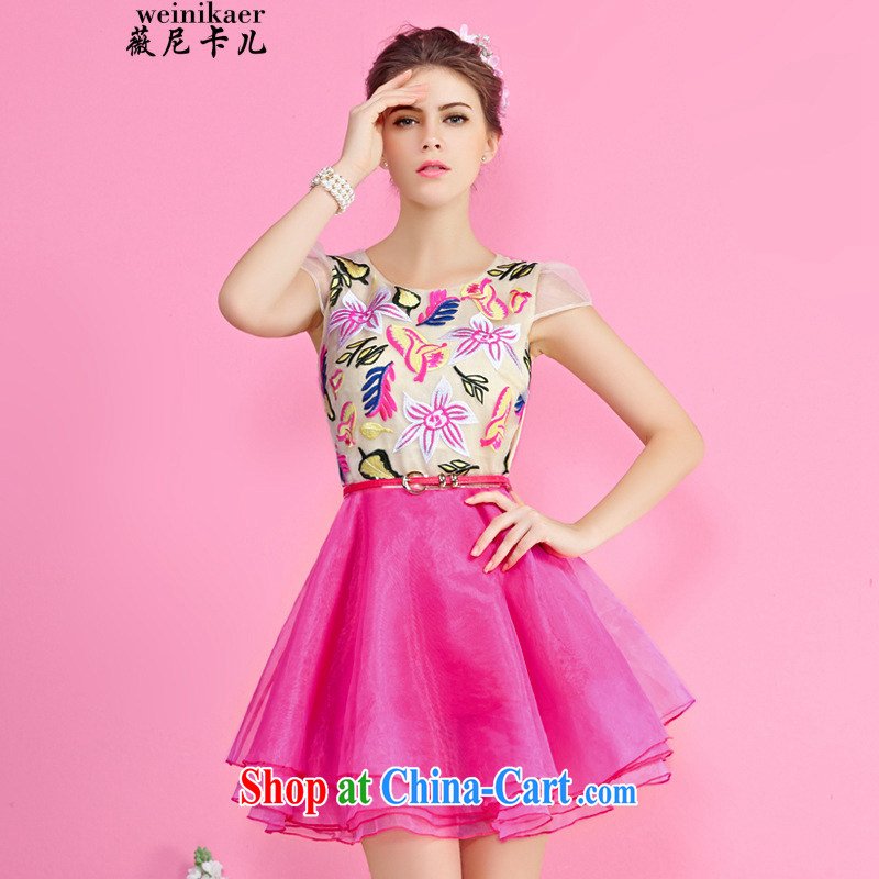 Ms Audrey EU, Q-dress embroidery Korean Beauty stitching short-sleeved Princess dresses the root yarn shaggy skirts generation 2.636528 billion lemon yellow L