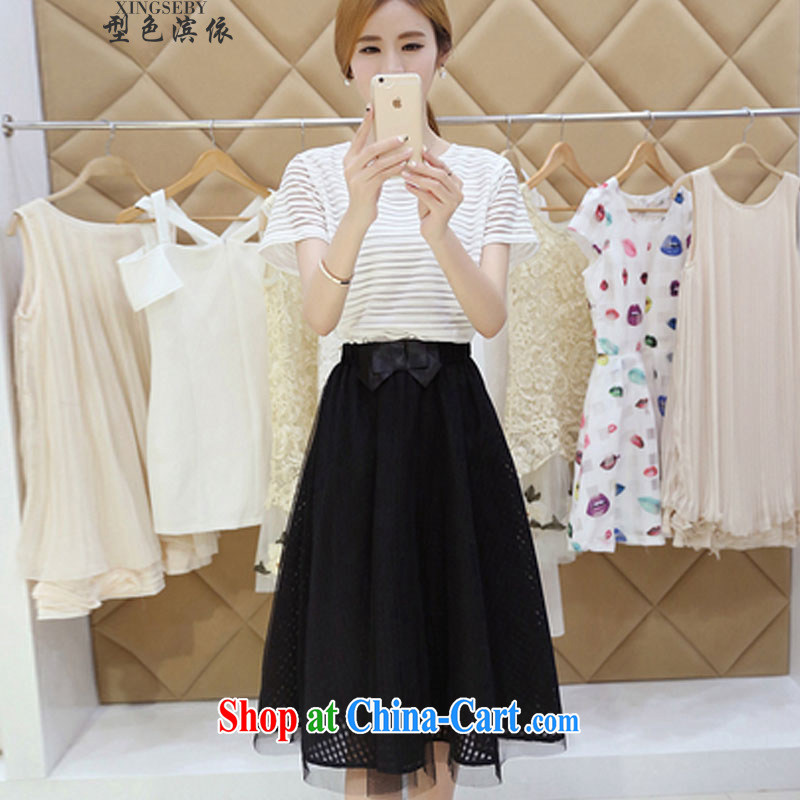 Type color bin in accordance with the new summer beauty, snow woven European root yarn shaggy skirts, long, two-piece dresses the 425310155 white L