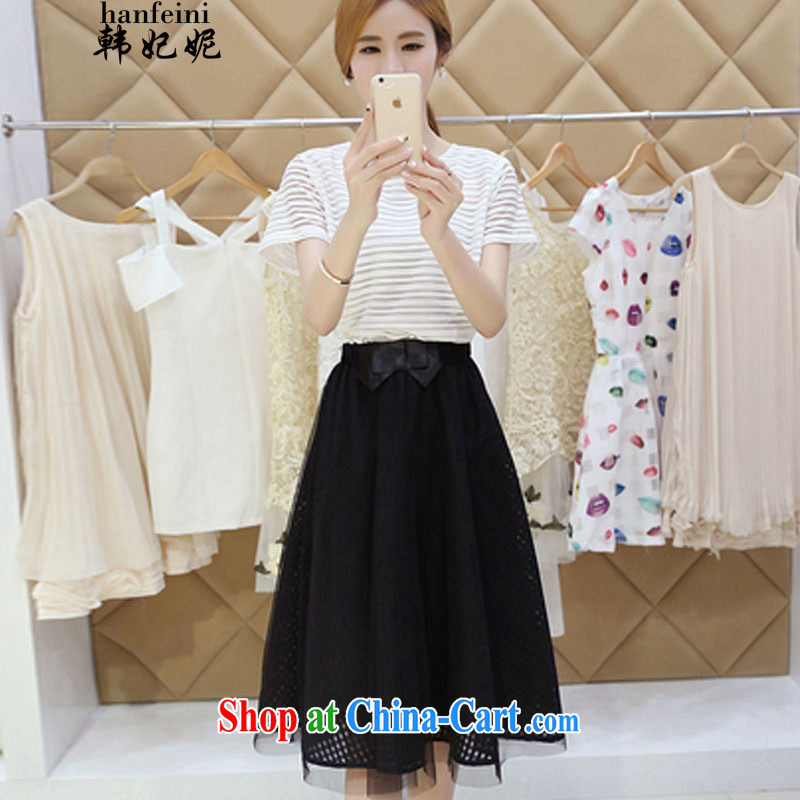 Korean Princess Anne summer New Beauty snow woven European root yarn shaggy skirts, long, two-piece dresses the 425310155 white M