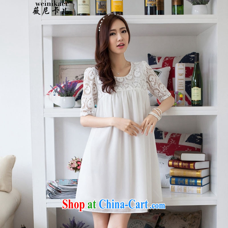 Ms Audrey EU, the child-Q summer Korean version thick MM graphics thin large code female liberal 100 snow ground woven spell back and skirt the 419 D 901,532 large white code XXXXL