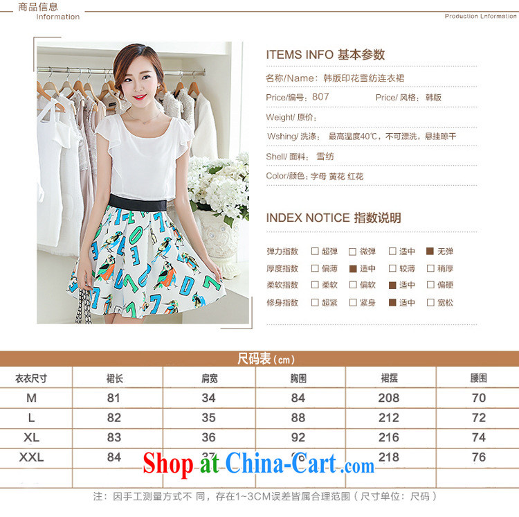 Korean Princess Anne summer new Korean fake two-lap stamp snow woven dresses the 40880759 saffron M pictures, price, brand platters! Elections are good character, the national distribution, so why buy now enjoy more preferential! Health