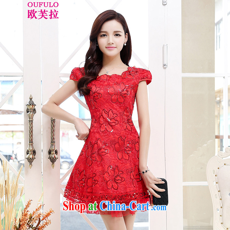 Europe could pull Oufulo 2015 new sleek and sophisticated red bridal toast serving short, elegant lace wedding dresses style beauty-red M