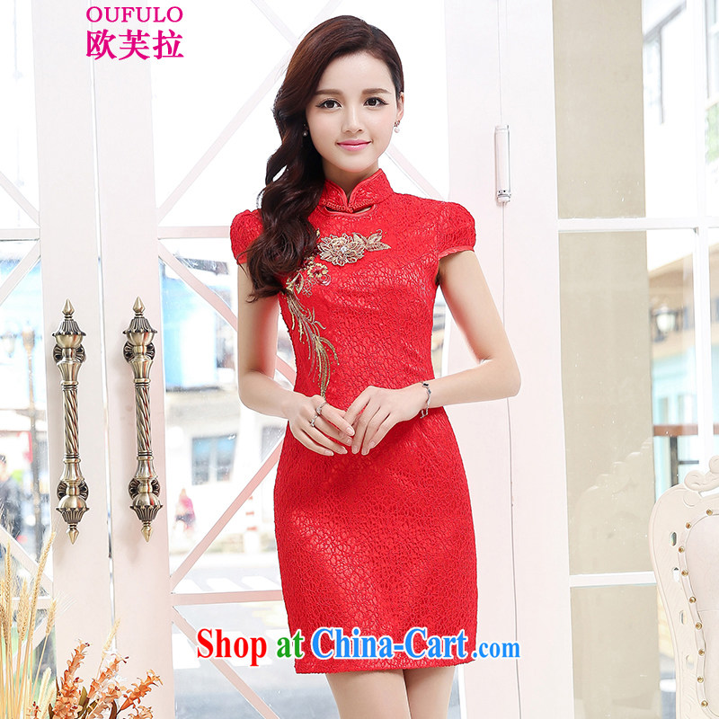Europe could pull Oufulo 2015 spring and summer marriages Chinese small dress bows. Stylish improved cheongsam back doors short cheongsam beauty red XXL