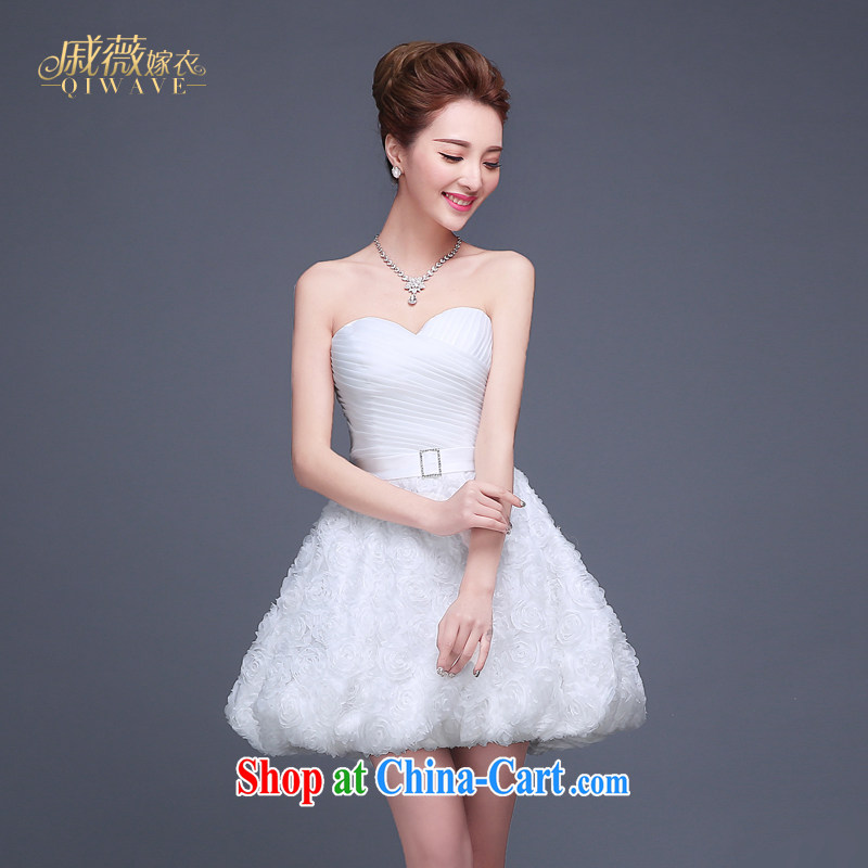 Wei Qi autumn 2015 new products the bride's wedding dress toast wedding dresses bridesmaid dress short white erase chest strap the code dress white XXL