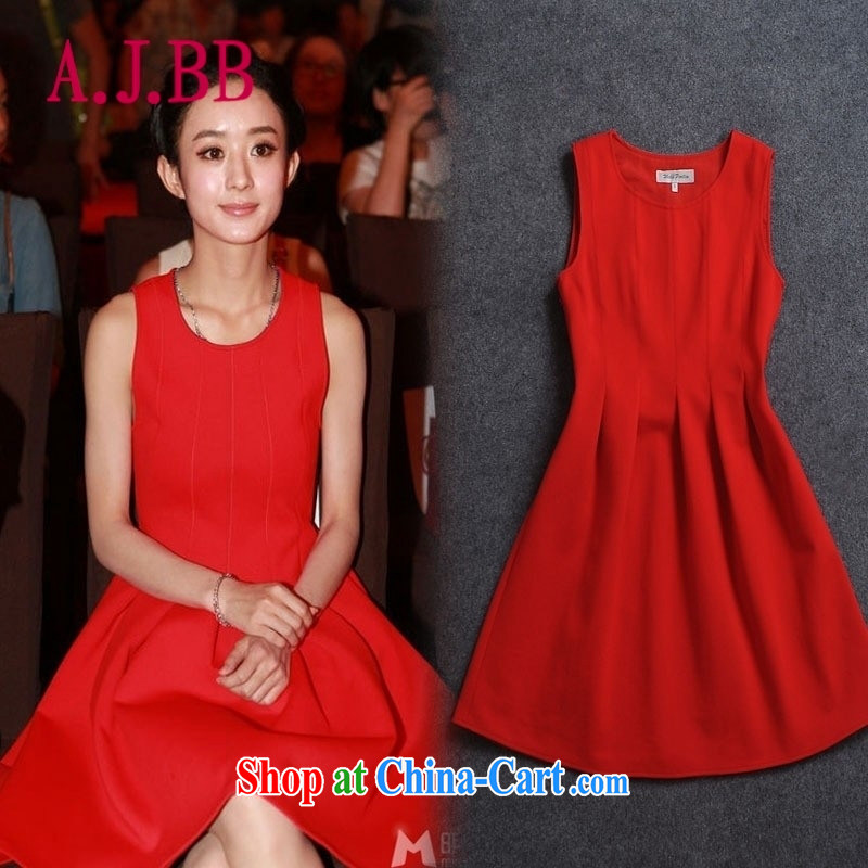 With vPro heartrendingly dress 2015 dress dress sleeveless vest the hem dresses red dress 3066 red XXL
