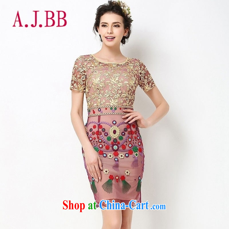With vPro heartrendingly dress, elegant evening dress and Lace Embroidery short-sleeved gown 8001 Map Color XXL