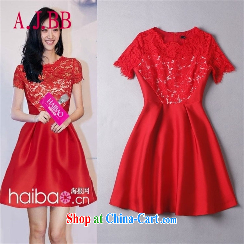 With vPro heartrendingly dress 2015 new lace Openwork beauty red dress dress uniform toasting back door service dress C 03 red L