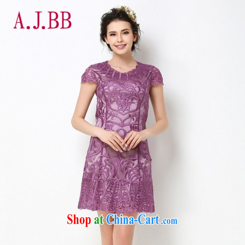 With vPro heartrendingly dress heavy industry-flower embroidery dress skirt elegant middle-aged female 4008 apricot XXXL