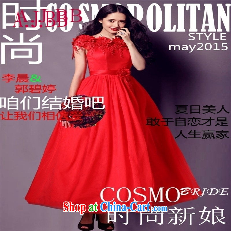 With vPro heartrendingly dress Evening Dress red wedding short-sleeved noble temperament long skirt 2152 red XL