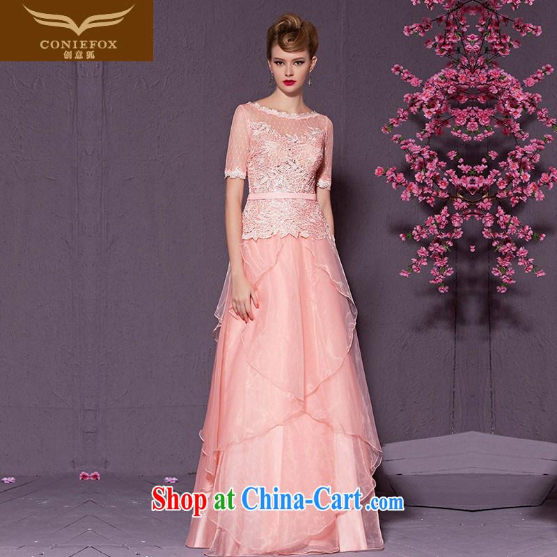 Creative Fox pink lace short sleeve bridal wedding dresses wedding ...
