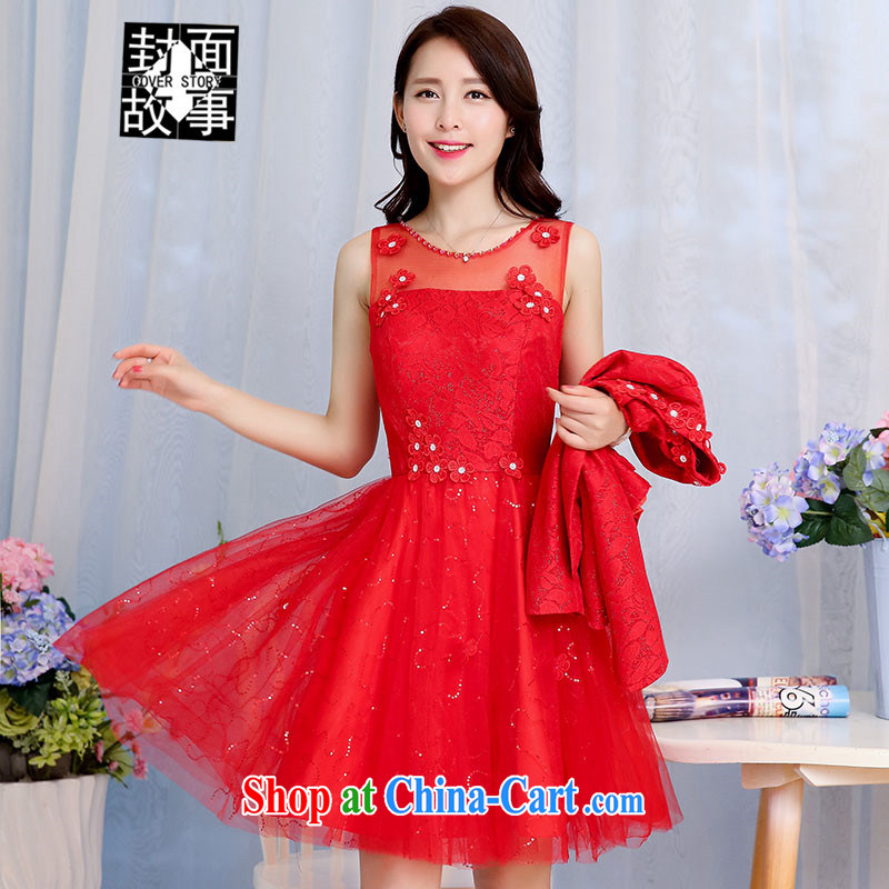 Cover Story 2015 new lace style dress networking dress + Short jacket, two-piece wedding bridal back doors the marriage code bows dress red XXXL