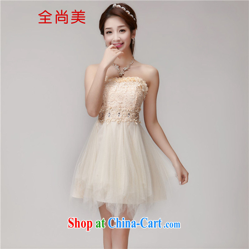 Yet the United States 2015 summer staple manually inserts Pearl drill aura erase beauty chest dresses bridesmaid groups dress skirt A 1245 apricot M