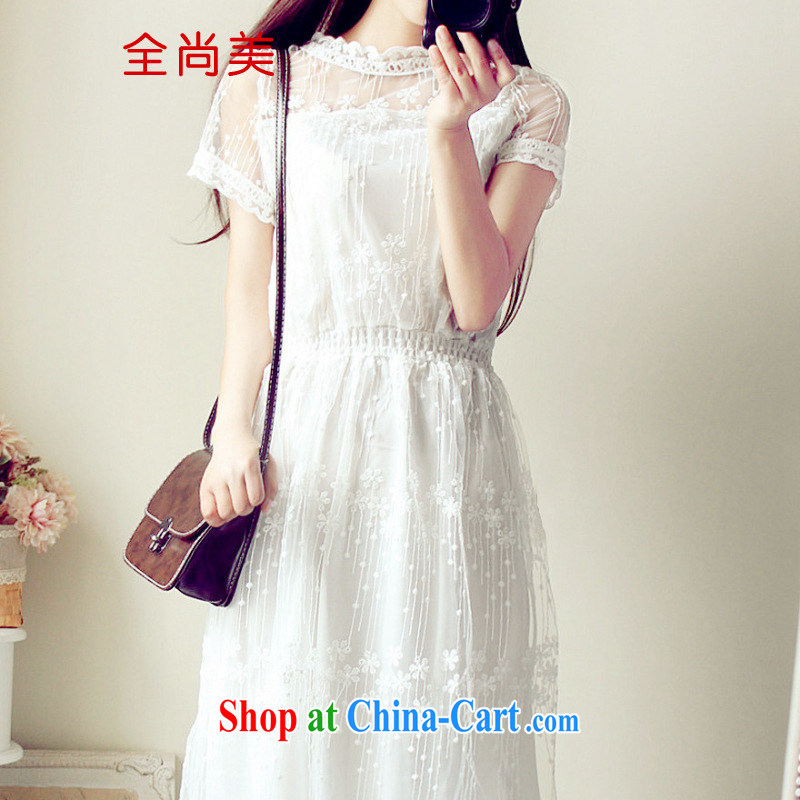Yet the United States 2015 retro sweet full lace Princess fairy dress dress bridesmaid dresses in long skirt cultivating short-sleeved suits skirt A 2154 white M