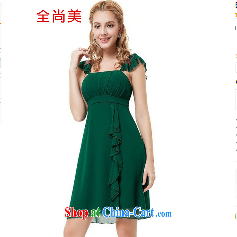 Yet the United States 2015 new hem high-waist pad flouncing strap summer dress bridesmaid dress dress A 2154 Green S