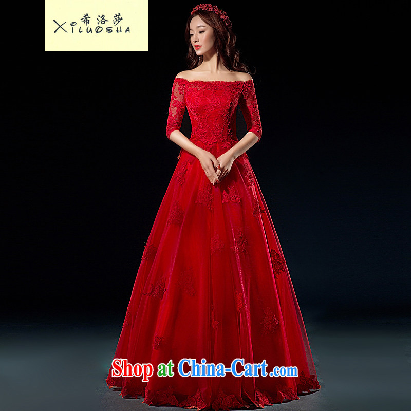 The Greek, Mona Lisa (XILUOSHA) bridal toast serving red lace wedding dresses a field in shoulder cuff wedding dress long high-end custom bows dress China Red XXL