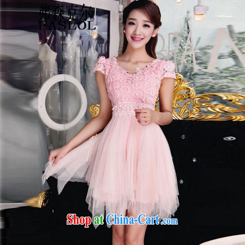 Korean lace stitching Web yarn V for name-yuan-dresses 966 pink L