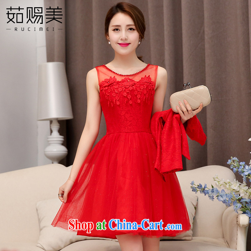 Ju gave us 2015 spring new married women bows dress female short lace-cultivating dresses two piece red XXL