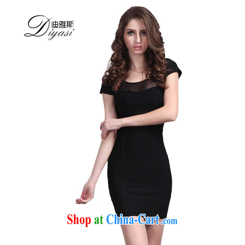 Wah Kee, Trieste, stylish Night sense of this package and plastic body bandage annual gathering dress dress black L