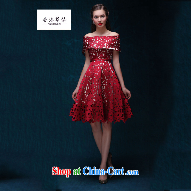 Toast serving short version won a beauty field shoulder performance service 2015 new summer bridal wedding banquet dress the Field shoulder Sau San dress cutouts style wine red made 7 Day Shipping does not return does not switch
